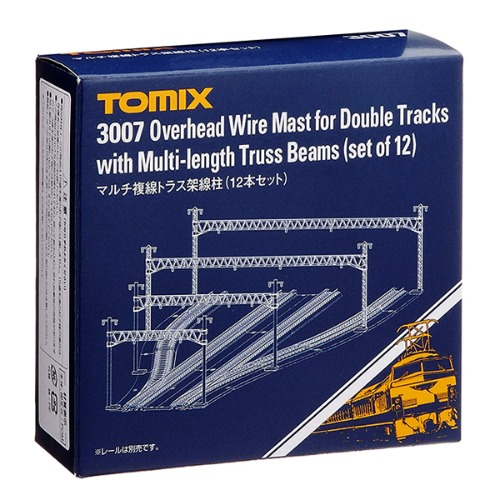 TM3007 Overhead Wire Mast for Double Tracks with Multi-length Truss Beams (Set of 12)