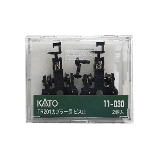 KATO 11-030 Truck Set TR201 Long Coupler 2pcs