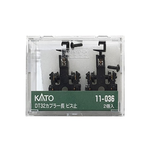 KATO 11-036 Truck Set DT32 Long Coupler 2pcs