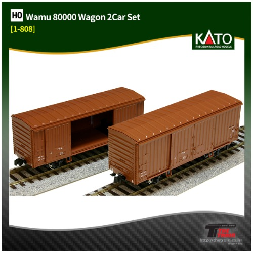 KATO 1-808 Wamu 80000 Wagon 2Car Set
