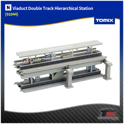 TM91044 Viaduct Double Track Hierarchical Station