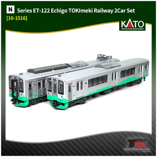 KATO 10-1516 Series ET-127 Echigo TOKImeki Railway 2Car Set