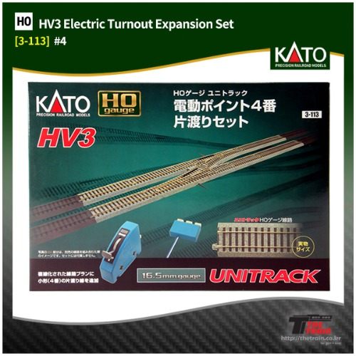 KATO 3-113 HV3 Electric Points #4 Single Slip Crossing Track Set
