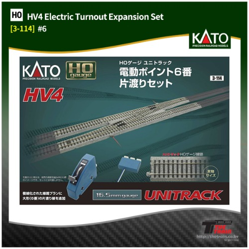 KATO 3-114 Electric Points #6 Single Slip Crossing Track Set