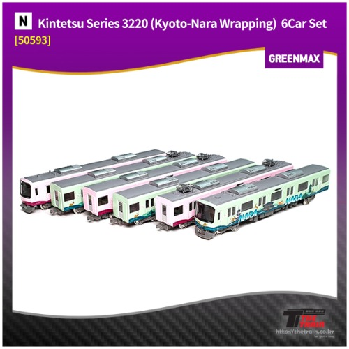 GM50593 Kintetsu Series 3220 (Kyoto-Nara Wrapping) 6Car Set [중고]