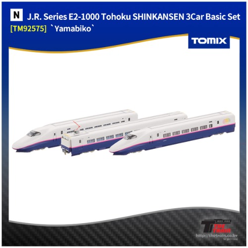 TM92575 J.R. Series E2-1000 Tohoku SHINKANSEN `Yamabiko` Basic 3Car Set