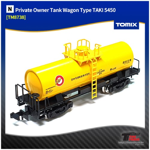 TM8738 Private Owner Tank Wagon Type TAKI 5450