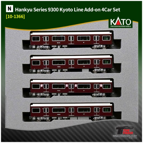 KATO 10-1366 Hankyu Series 9300 Kyoto Line Add-on 4Car Set