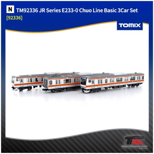TM92336 JR Commuter Train Series E233-0 Chuo Line Basic 3Car Set