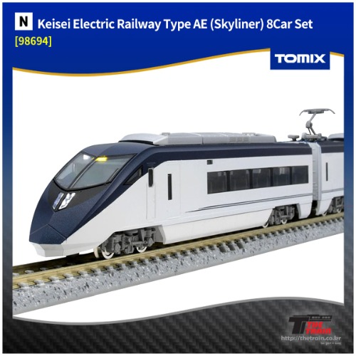 TM98694 Keisei Electric Railway Type AE (Skyliner) 8Car Set
