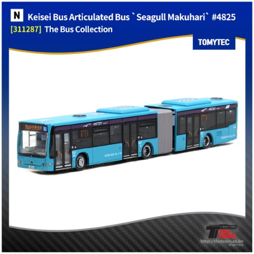 TM311287 Keisei Bus Articulated Bus `Seagull Makuhari` #4825