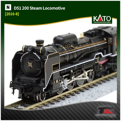 KATO 2016-8 D51 200 Steam Locomotive