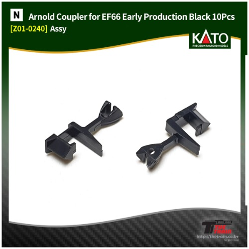 KATO Z01-0240 Arnold Coupler for EF66 Early Production 10Pcs