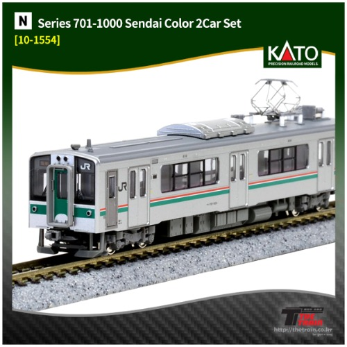 KATO 10-1154 Series 701-1000 Sendai Color 2Car Set