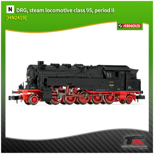 HN2419 German Steam locomotive class 95 epoch II