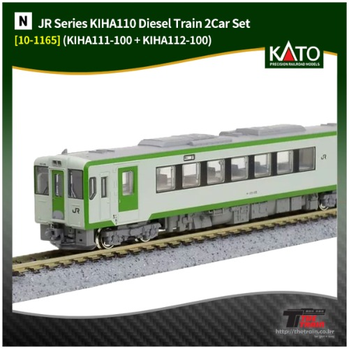 KATO 10-1165 Series KIHA110  2Car Set