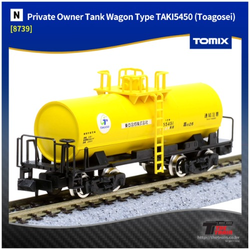 TM8739 Private Owner Tank Wagon Type TAKI 5450 (Toagosei)