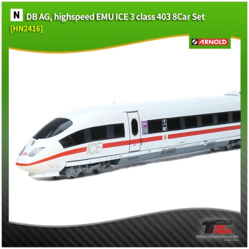 HN2416 DB AG highspeed EMU, ICE 3 class 403 8Car Set