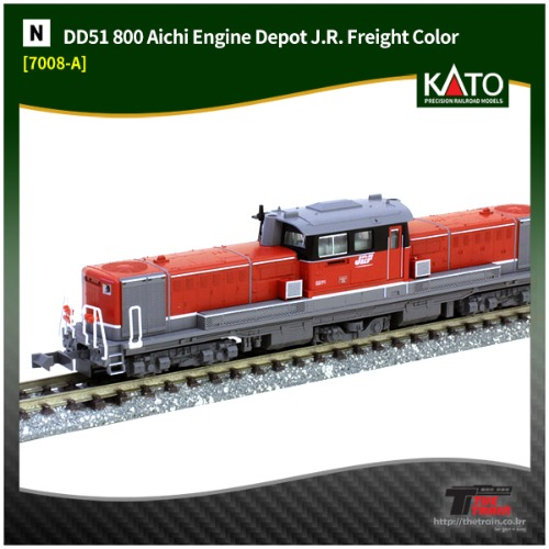 KATO 7008-A DD51 800 Aichi Engine Depot J.R. Freight Color