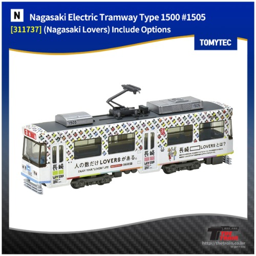 TM311737 Nagasaki Electric Tramway Type 1500 #1505 (Nagasaki Lovers)