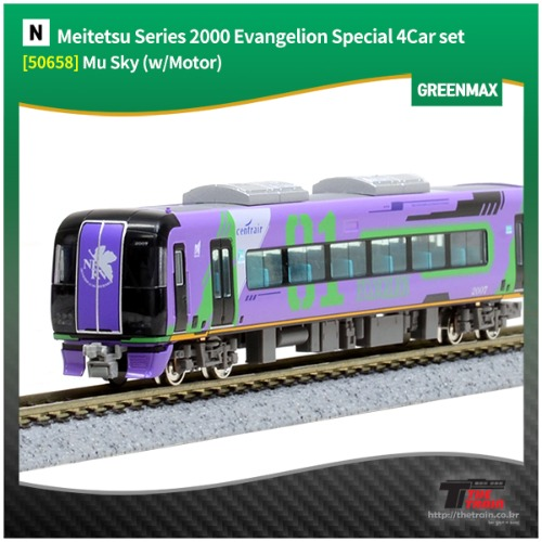 GM50658 Meitetsu Series 2000 Evangelion Special Version Mu Sky  (w/Motor) 4Car Set