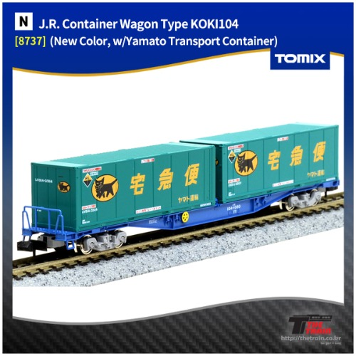 TM8737 J.R. Container Wagon Type KOKI104