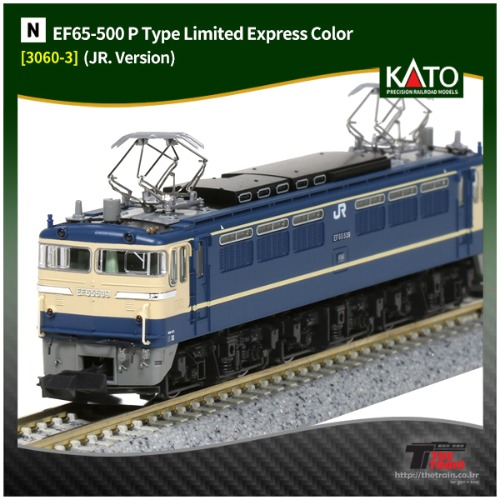 KATO 3060-3 EF65-500 P Type Limited Express Color (J.R. Version)