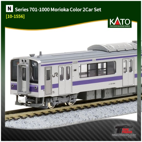 KATO10-1556 Series 701-1000 Morioka Color 2Car Set