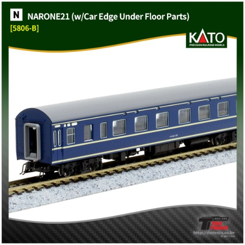 KATO 5086-B NARONE21 (w/Car Edge Under Floor Parts)