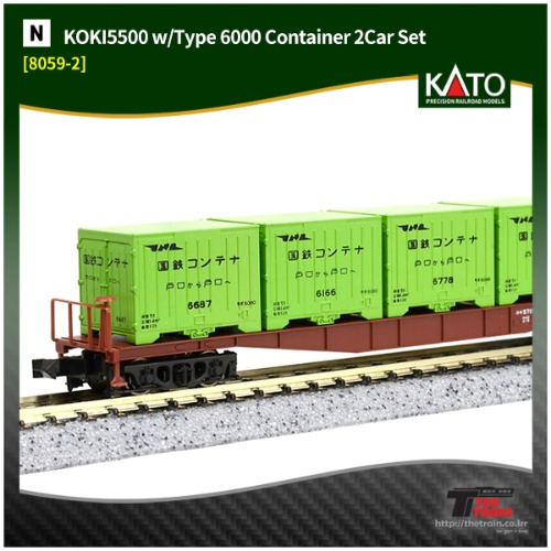 KATO 8059-2 KOKI 5500 w/Type 6000 Container 2Car Set