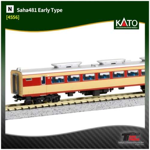 KATO 4556 Saha481 Early Type 1Car