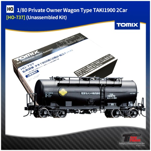 TM967378 HO-737 Private Owner Wagon Type TAKI1900 2Car Set