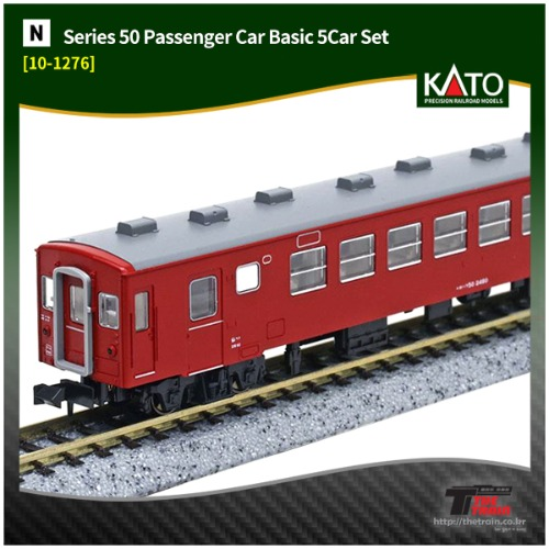 KATO 10-1276 Series 50 Passenger Car Basic 5Car Set