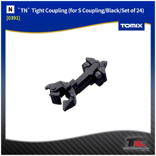 TM0391 `TN` Tight Coupling (for S Coupling/Black/Set of 24)