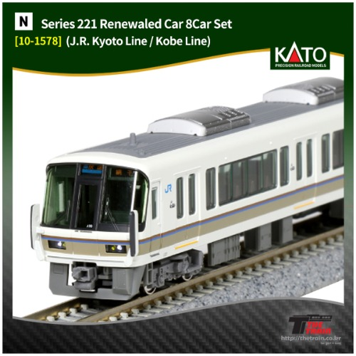 KATO 10-1578 Series 221 Renewal J.R. Kyoto Line / Kobe Line 8Car Set