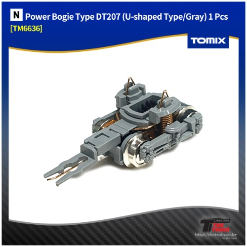 TM6636 Power Bogie Type DT207 (U-shaped Type/Gray) 1Pcs