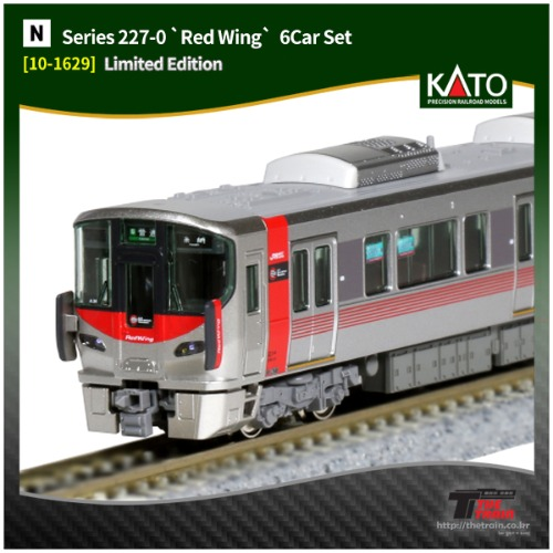 KATO 10-1629  Series 227-0 `Red Wing` 6Car Set