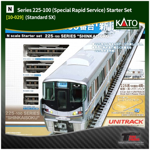 KATO 10-029 Series 225-100 (Special Rapid Service) Special Starter Set