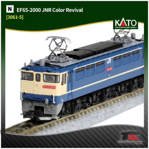 KATO 3061-5 EF65-2000 JNR Color Revival