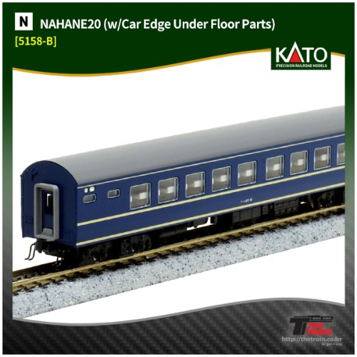 KATO 5158-B NAHANE20 (w/Car Edge Under Floor Parts)