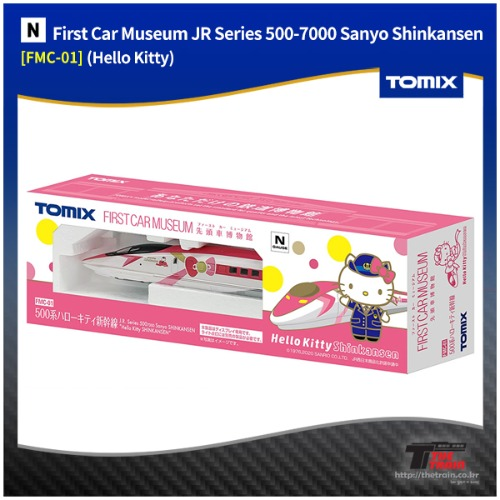 TFMC-01 First Car Museum JR Series 500-7000 Sanyo Shinkansen Hello Kitty