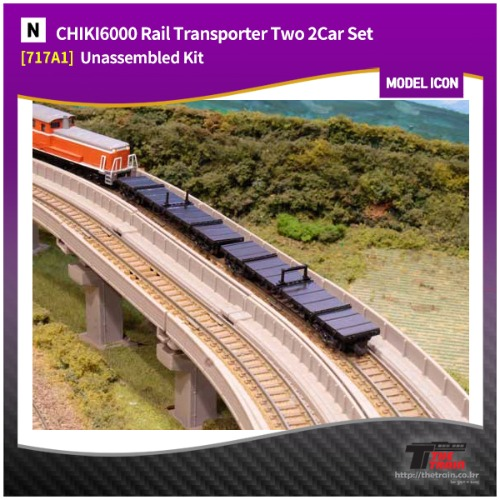MI 717A1 J.N.R. CHIKI6000 Rail Transporter 2Car Set