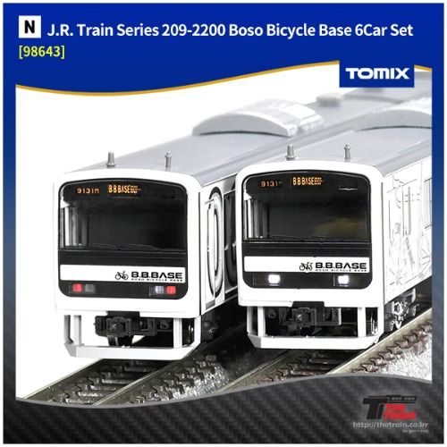 TM98643 J.R. Train Series 209-2200  Boso Bicycle Base 6Car Set