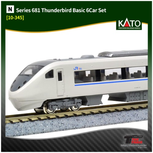 KATO 10-345F Series 681 Thunderbird 9Car Set