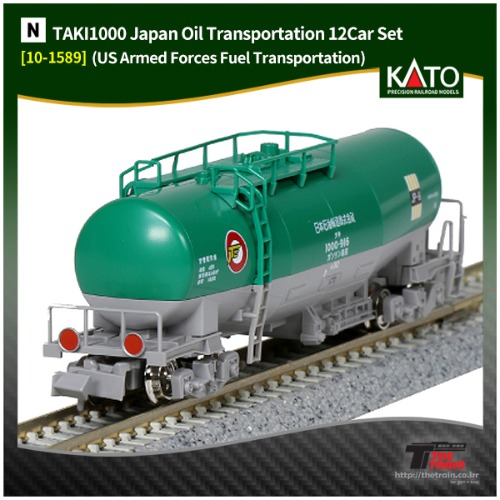 KATO 10-1589 TAKI1000 Oil Transportation (US Armed Forces Fuel Transportation Train) 12Car Set