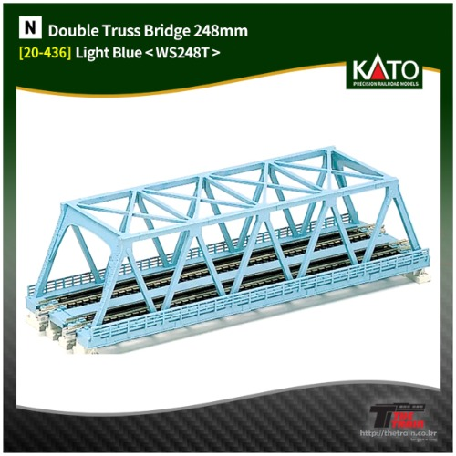 KATO 20-436 Double Truss Bridge 248mm Light Blue