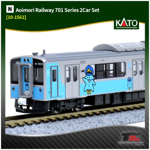 KATO 10-1561 Aoimori Railway 701 Series 2Car Set