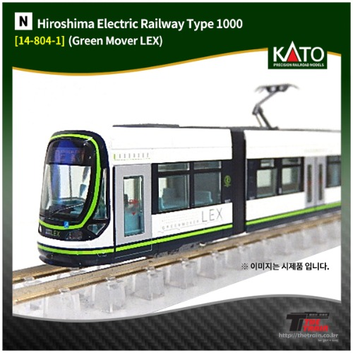 KATO 14-804-1 Hiroshima Electric Railway Type 1000 [Green Mover LEX]