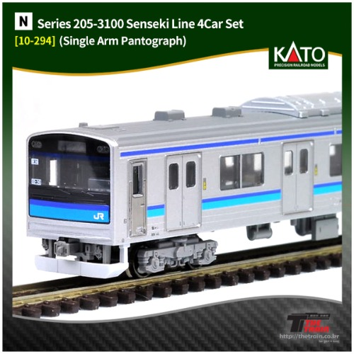 KATO 10-294 Series 205-3100 Senseki Line Single Arm Pantograph 4Car Set
