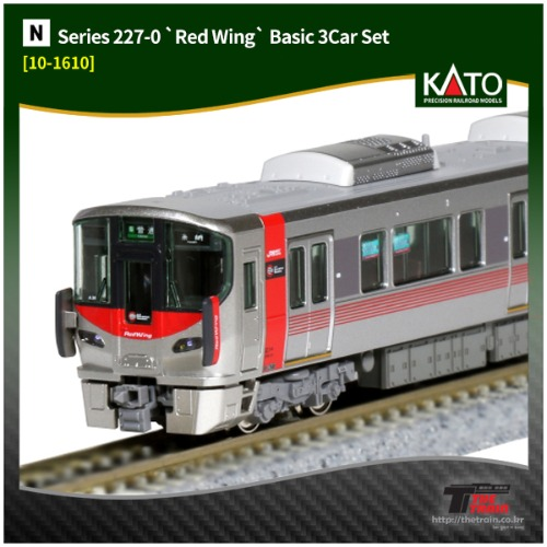 KATO 10-1610F Series 227-0 `Red Wing` Basic 5Car Set